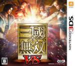 Shin Sangoku Musou VS