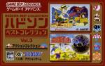 Hudson Best Collection Vol. 3: Action Collection