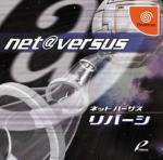 Net Versus Reversi