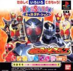 Kids Station: Kamen Rider Heroes