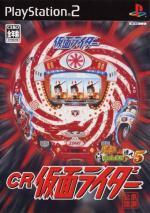 Pachitte Chonmage Tatsujin 5: CR Kamen Rider