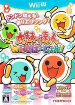 Taiko no Tatsujin: Wii U Version