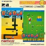 Video Game Anthology vol. 12: Dig Dug/Dig Dug II