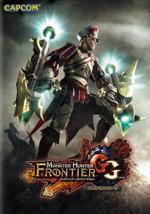 Monster Hunter Frontier GG