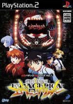 Hisshou Pachinko Kouryoku Series Vol. 1: CR Shinseiki Evangelion