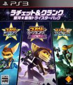 Ratchet & Clank: Ginga Saikyo Tristar Pack