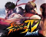 Street Fighter IV: Arena