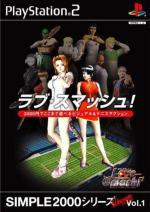 Simple 2000 Series Ultimate Vol. 1: Love ★ Smash!