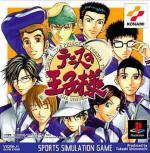 Tennis no Ouji-sama: The Prince of Tennis