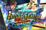 Street Fighter Battle Combination