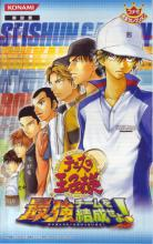 Prince of Tennis: Form the Strongest Team