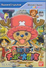 One Piece: Chopper no Dai Bouken