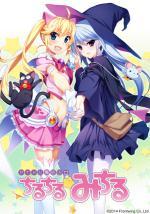 Idol Magical Girl Chiru Chiru Michiru