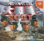 Advanced Daisenryaku 2001