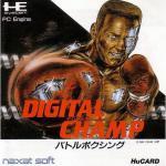 Digital Champ: Battle Boxing