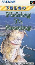Shimono Masaki no Fishing to Bassing