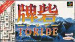 Toride