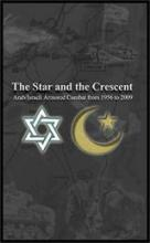 The Star and the Crescent
