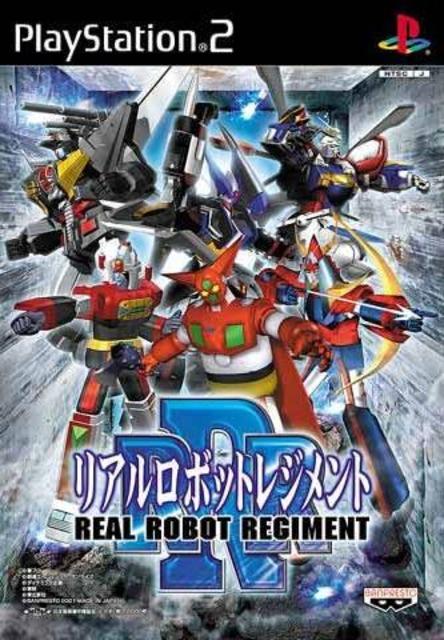 Real Robot Regiment