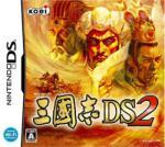 Sangokushi DS 2