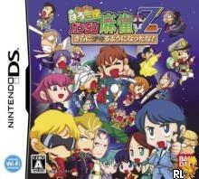 Kidou Gekidan Haro Ichiza: Gundam Mahjong + Z: Sara ni Deki Ruyouni Nattana!
