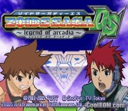 Zoids Saga DS: Legend of Arcadia