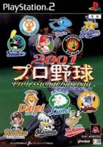 Magical Sports: 2001 Pro Yakyuu