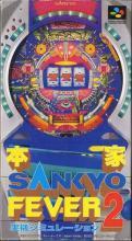 Honke Sankyo Fever Jikki Simulation 2