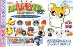 Twin Series Vol. 4: Ham Ham Monster EX + Fantasy Puzzle Hamster Monogatari Mahou no Meikyuu 1.2.3