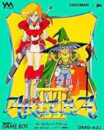 Aretha III