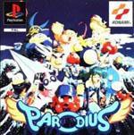 Gokujyou Parodius: Deluxe Pack