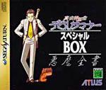 Shin Megami Tensei: Devil Summoner Special Box