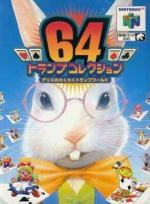 64 Trump Collection: Alice no Waku Waku Trump World