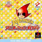 pop'n music ANIMATION MELODY