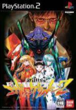 Shinseiki Evangelion 2: Evangelions