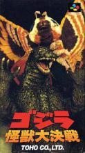 Godzilla: Kaiju Daikessen