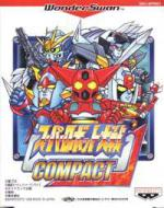 Super Robot Wars Compact