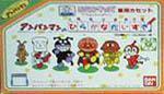 Oeka Kids: Anpanman no Hiragana Daisuki