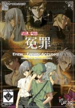 Enzai: Falsely Accused