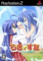 Lucky Star: Ryouou Gakuen Outousai