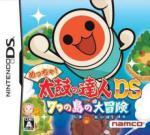Meccha! Taiko no Tatsujin DS: 7-tsu no Shima no Daibouken