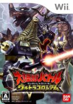 Daikaijuu Battle: Ultra Coliseum