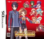Dengeki Gakuen RPG: Cross of Venus