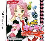 Shugo Chara! 3-tsu no Tamago to Koisuru Joker