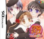 Gakuen Alice: WakuWaku Happy Friends
