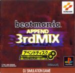 beatmania APPEND 3rdMIX