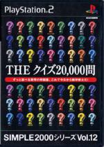 The Quiz 20000