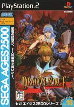 SEGA AGES 2500 Vol.18: Dragon Force