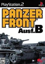 Panzer Front Ausf. B