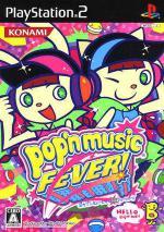 pop'n music FEVER!